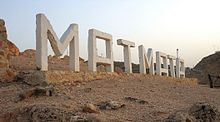 220px-Matmata,_Tunisia